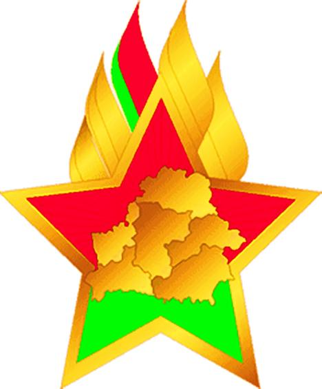 Картинки по запросу герои беларуси эмблема